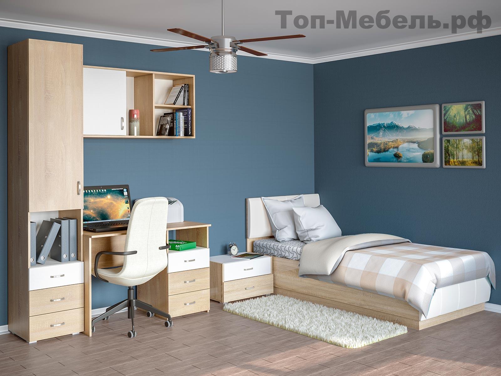 Мебель для молодежной комнаты Линда