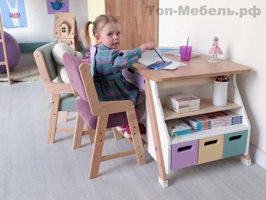 Детский стол Бильбо 5