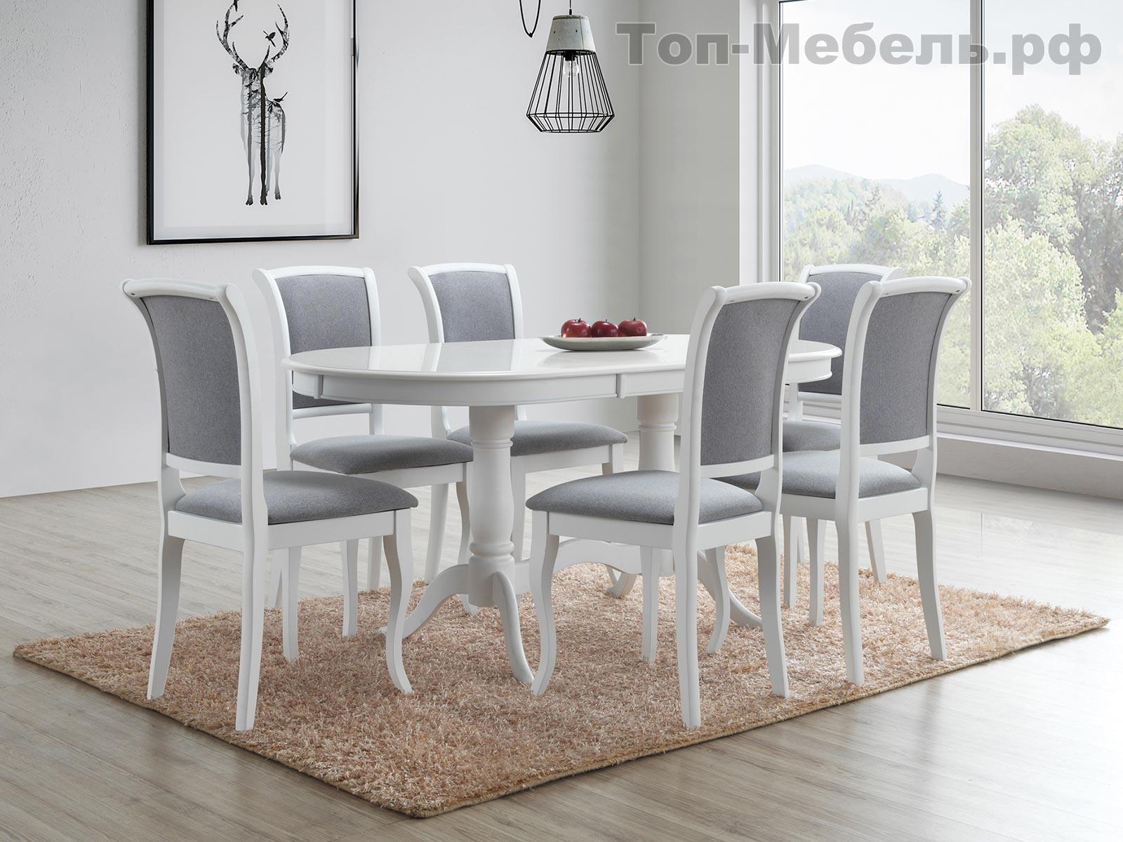 Белый обеденный стол Signal Savona